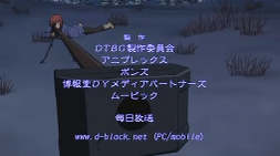 Wincap5758