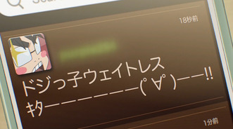 Wincap4372